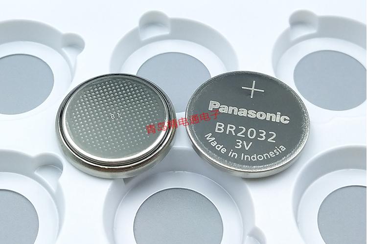 BR2032 按要求加 插头 焊脚 松下Panasonic 纽扣电池 15