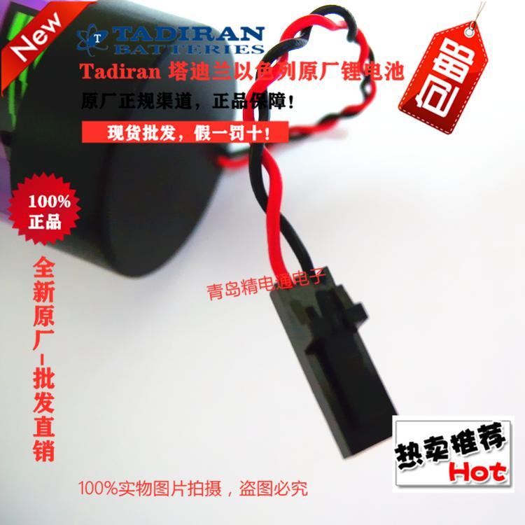 TL-5930F TL-5930/F ER34615 D Tadiran塔迪兰 锂亚电池 带插头 2