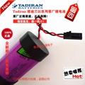 TL-5930F TL-5930/F ER34615 D Tadiran Lithium-ion battery with plugs