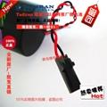 TL-5930F TL-5930/F ER34615 D Tadiran塔迪兰 锂亚电池 带插头 6