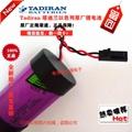 TL-5930F TL-5930/F ER34615 D Tadiran塔迪兰 锂亚电池 带插头 9