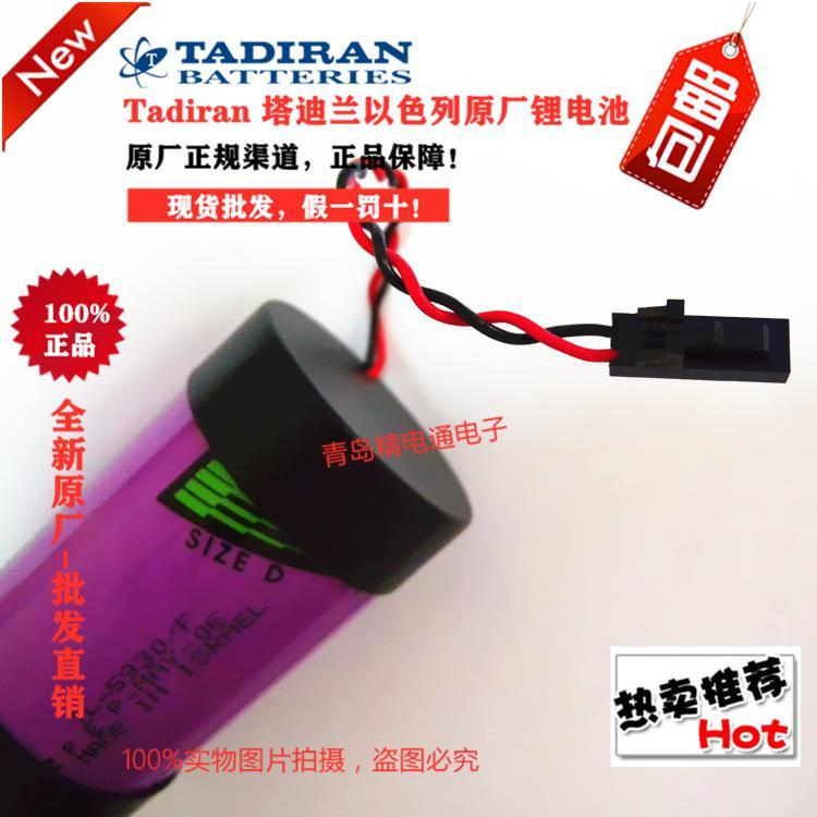 TL-5930F TL-5930/F ER34615 D Tadiran塔迪兰 锂亚电池 带插头 15