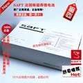 LS14250 1/2AA 法国SAFT锂电池 可加插头焊脚 14