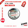 QTC 85PC3 3B6880 3B880 Electrochem 美国EI 3.6V 高温 锂电池 19