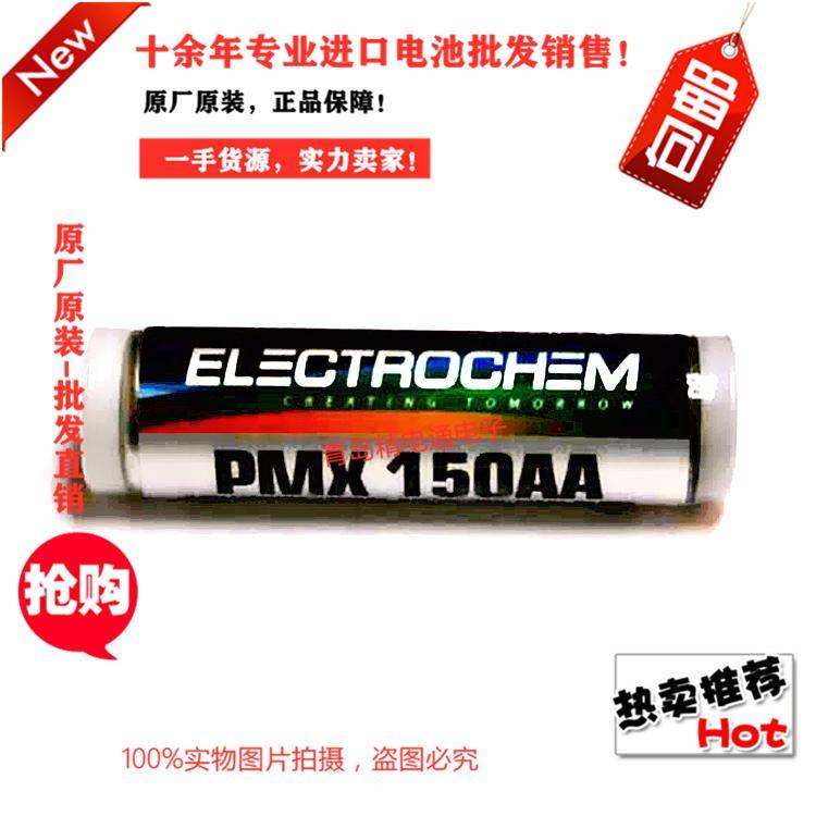 3B1065 AA 型 Electrochem 美国EI 3.93V 150度 高温 锂电池 14