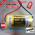 U84BR-CT2N DF8404732-1 Yaskawa  The manipulator USES lithium batteries