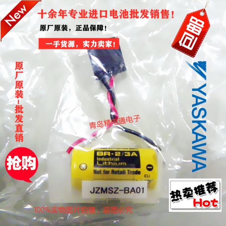 JZMSZ-BA01 DF8404732-3 BR-2/3A-1 YASKAWA安川 PLC电池 3