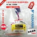 JZMSZ-BA01 DF8404732-3 BR-2/3A-1 YASKAWA安川 PLC电池 6