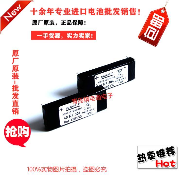 40RF304 802448 40 RF 304 SAFT帅福得 设备仪器用 镍镉充电电池 2