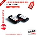 40RF304 802448 40 RF 304 SAFT帅福得 设备仪器用 镍镉充电电池 3