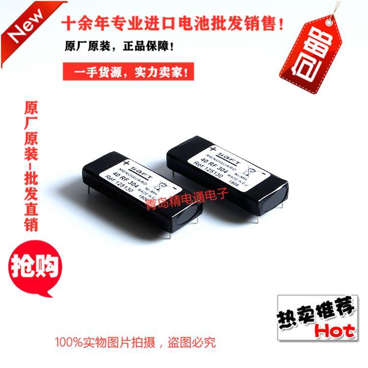 40RF304 802448 40 RF 304 SAFT帅福得 设备仪器用 镍镉充电电池 11