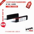 40RF304 802448 40 RF 304 SAFT帅福得 设备仪器用 镍镉充电电池 12