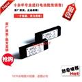 40RF304 802448 40 RF 304 SAFT帅福得 设备仪器用 镍镉充电电池 16