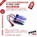 2ER17500V TOSHIBA ER17500V 3.6V 2 combination strip plug