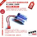 2ER17500V TOSHIBA东芝 ER17500V 3.6V 2组合 带插头 16