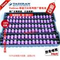 TL-5902 1/2AA 塔迪兰TADIRAN 锂电池 可按要求加焊脚插头