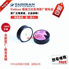 TLH-5935 TLH-5935/P 1/6D ER32L
