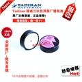 TADIRAN TL-5935 TL-5935/P  3.6V 1700mAh 1/6D Lithium Battery
