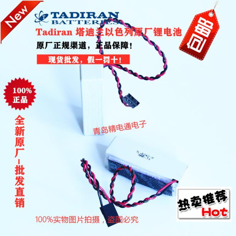 TL-5242 TL-5242/W Tadiran 塔迪兰 3.6V 锂亚电池 设备仪器专用 4