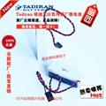 TL-5242 TL-5242/W Tadiran 塔迪兰 3.6V 锂亚电池 设备仪器专用 16