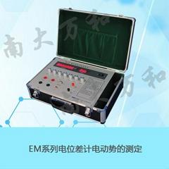 电位差计EM-3C