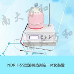 溶解熱實驗裝置-南大萬和物理化學實驗裝置