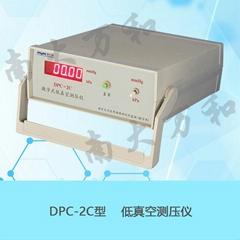 低真空測壓儀DPC-2C