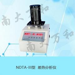 南大萬和NDTA-III差熱實驗裝置
