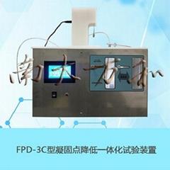 FPD-3C型凝固點降低一體化實驗裝置