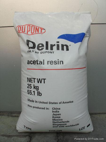POM塑胶原料聚甲醛 1