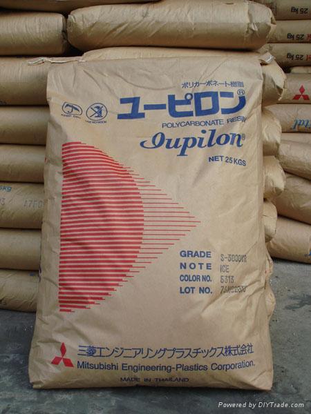 PC塑胶原料聚炭酸酯 日本三菱 S3000VR 1