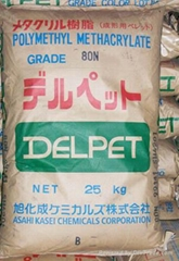 PMMA塑胶原料有机玻璃日本旭化成 80N