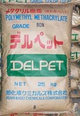 PMMA塑膠原料有機玻璃日本旭化成 80N