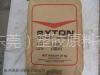 PPS塑胶原料 日本出光 K531A1