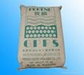 GPPS塑胶原料台湾奇美 PG