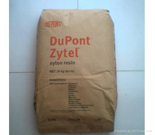 PA塑胶原料 美国杜邦 70G33L 1