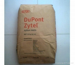 PA塑膠原料 美國杜邦 70G33L