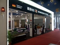 Exhibition floorcovering: Vinyl, rubber, needle punch, carpet tiles 8
