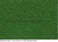 FIFA 10mm leisure,50mm sportsfield 20mm landscaping artificial grass 11