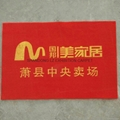 Advertising mat (Printing, laser engraved Nylon+rubber, PP+pvc)