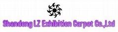 Shandong LZ Exhibition carpet Co.,Ltd