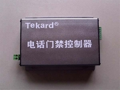 Tekard電話門禁控制器裝置