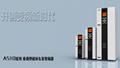 四方变频器E380-4T0037 4