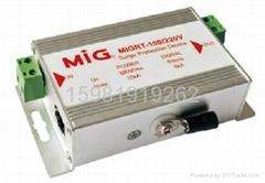 MIGRT-100/220V网络二合一避雷器