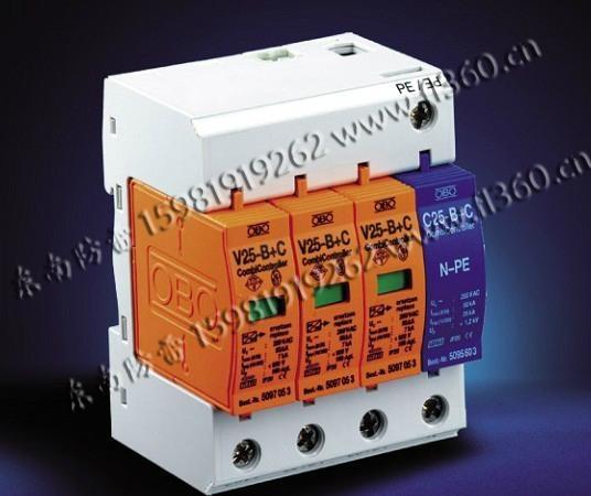 V25-B+C/3+NPE電源避雷器 1