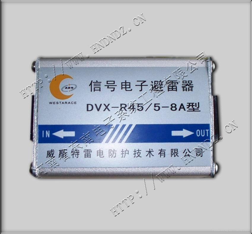 網絡信號防雷器 1