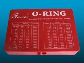 O型修理盒 1