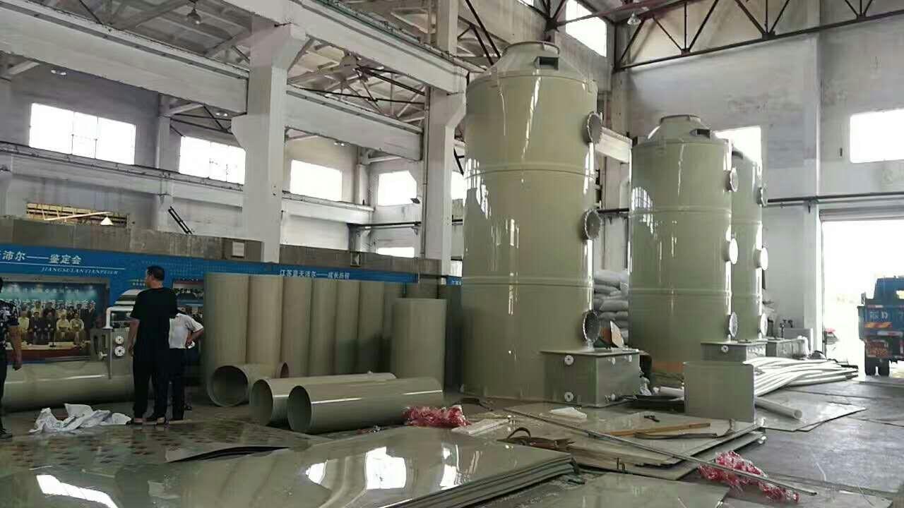 车间VOC废气治理专用设备-活性炭吸附器,PP 喷淋塔,酸雾吸收器 2