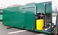 一体化MBR生活污水膜处理设备,MBR一体化污水处理设备,