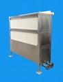 MBR-1 Membrane Bioreactor for sewage